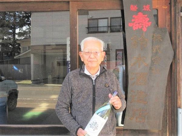長井市 株式会社 鈴木酒造店 長井蔵 会長 鈴木 市夫 さん
