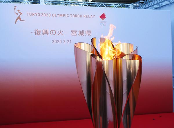 燃え続ける「復興の火」
