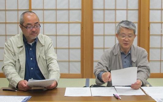 寄稿 「福島原発避難者の会 in 米沢」にご参加を