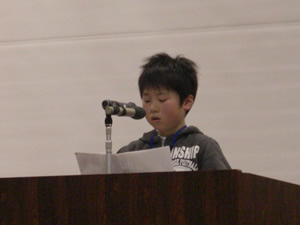 東日本大震災 追悼と交流の集い 鶴岡 開催報告
