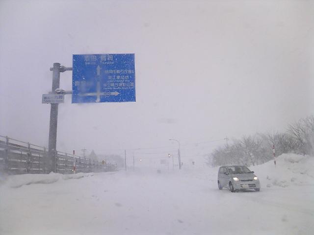 庄内名物の地吹雪体験