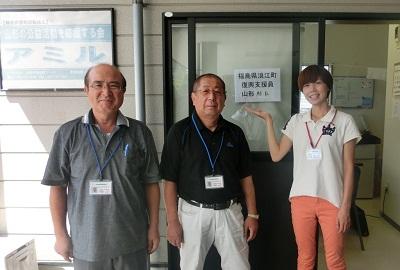 浪江町復興支援員をよろしくお願いします♪