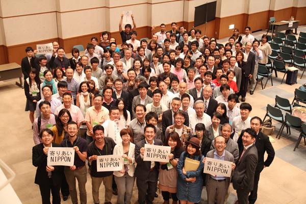 第一回寄りあい NIPPON ~東北から日本の未来を創造する円卓会議~