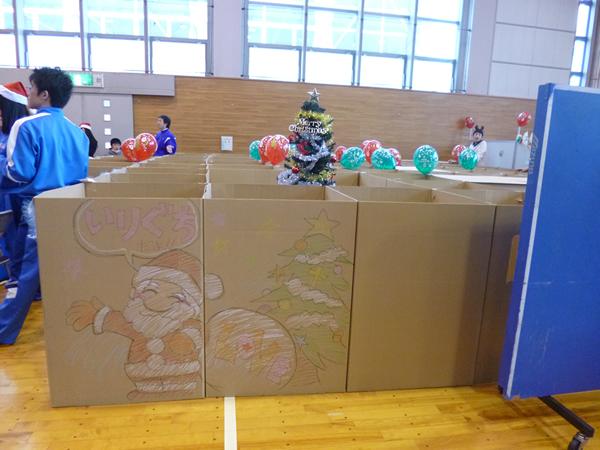 天童市 クリスマスDay