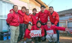 誰もが自由に移動できる地域を目指して「特定非営利活動法人 移動支援 Rera」