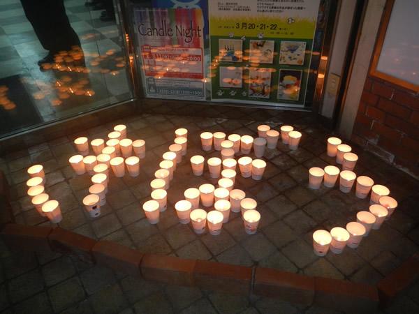 震災から4年 各地から追悼と復興の祈り