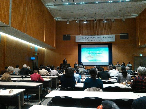 「国連防災世界会議関連事業 in福島」 から 避難生活を見つめなおす