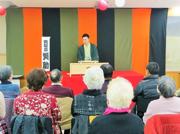 笑う門には福来る!新春落語会&交流会開催(寄稿)