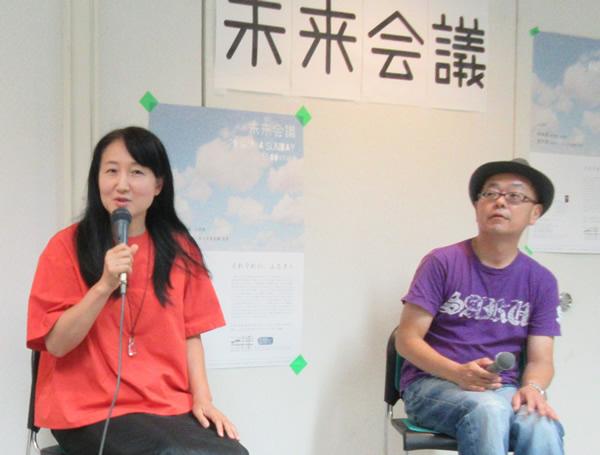〝ふるさと〟をテーマに、「未来会議2016」いわき市にて開催