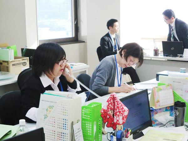 福島県民賃等補助金事務センター