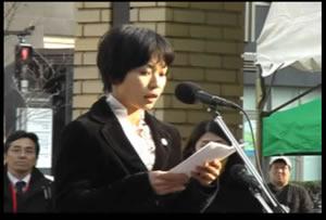 東日本大震災1周年追悼復興祈願式での山田悦子さんの式辞