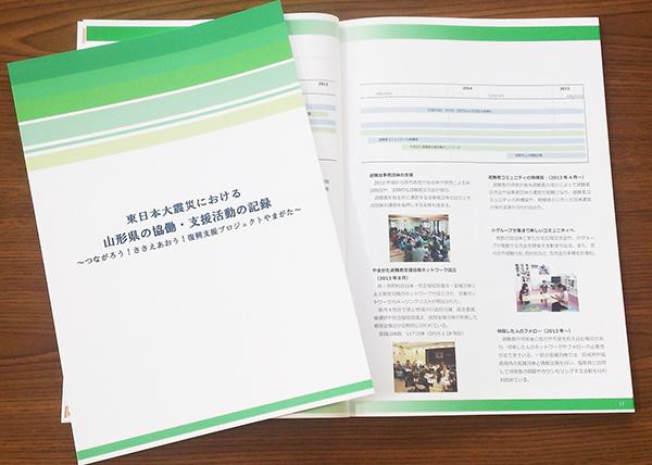 東日本大震災「写真で振り返る10年」③ 2015年~2016年