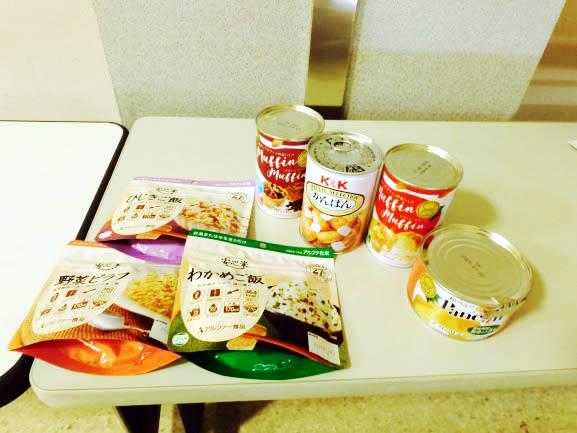 [寄稿]ちぇっと寄れ茶 ~災害時の備えを考えよう~